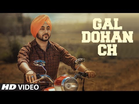 Gal Dohan Ch Songs mp3 download and Lyrics