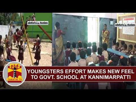 Youngsters-effort-makes-new-feel-to-Govt-School-at-Kannimarpatti-near-Sivagangai-Thanthi-TV