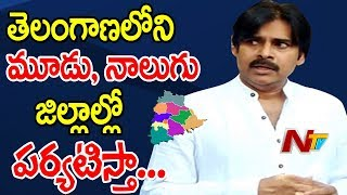 Pawankalyan Political Tour In Telangana