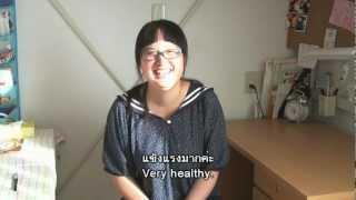 Interview About Thailand ความคิดต่อประเทศไทย
