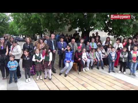 "Международен фолклорен фестивал ""Врачанска пролет"""