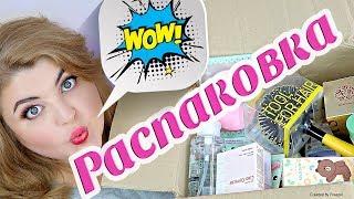 Привет! Это видео о распаковке посылки с корейской косметикой (кушены, консилеры, BB кремы, а так же уходовые...