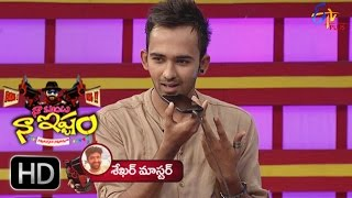 Video DJ Fame Yeswanth&Busan Prank Call To Lasya&Sekhar Master | Naa Show Naa Ishtam | 8th October 2016 MP3, 3GP, MP4, WEBM, AVI, FLV April 2018
