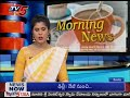 బస్సు యాత్రలో పాల్గొన్న హస్తం నేతలు | Congress Praja Chaitanya Yatra | Nizamabad | TV5 News - Video
