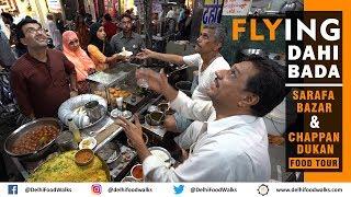 Video INDORE (56 Dukan + Sarafa Bazar) Food Tour -  FLYING Dahi Bada + GIANT Jaleba + Egg Benjo 2/2 MP3, 3GP, MP4, WEBM, AVI, FLV Agustus 2019