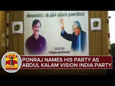Ponraj-names-his-new-party-as-Abdul-Kalam-Vision-India-Party-Thanthi-TV-29-02-2016