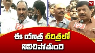 Janasena Leaders about Pawan Kalyan Tuni Public Meeting