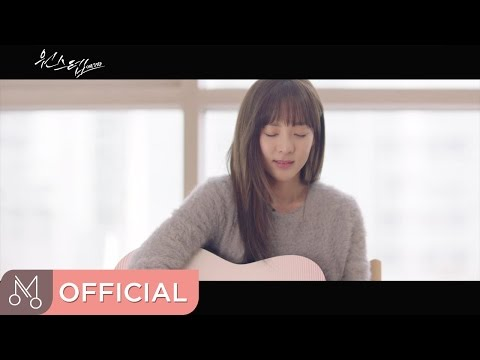 One Step [MV] - Sandara Park