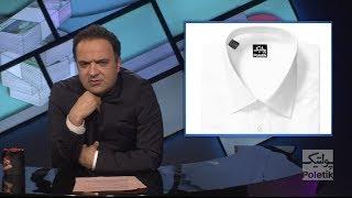 Emarate Sarab   Gem tv   Farsi 1   Nex1   Glwiz   Iran Film   Live
