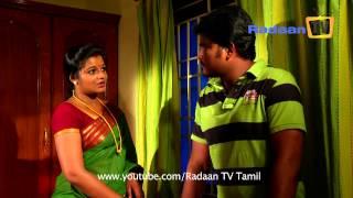 Elavarasi  Sun Tv Serial - 01-08-14