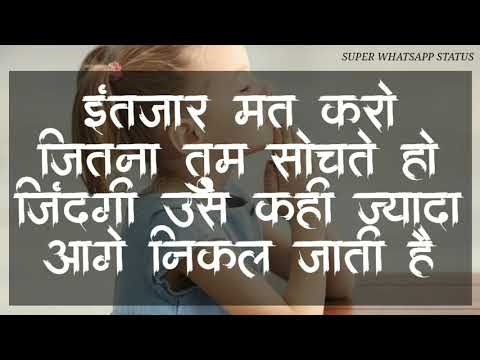 Golden World's about life ll Quotes on life ll Motivational Lines whatsapp Status