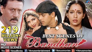 Video Best Scenes Of Bandhan | Hindi Movies | Salman Khan | Jackie Shroff | Best Bollywood Movie Scenes MP3, 3GP, MP4, WEBM, AVI, FLV Oktober 2018