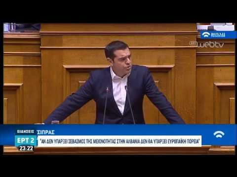 Ο πρωθυπουργός για τον προϋπολογισμό στη Βουλή | 18/12/18 | ΕΡΤ