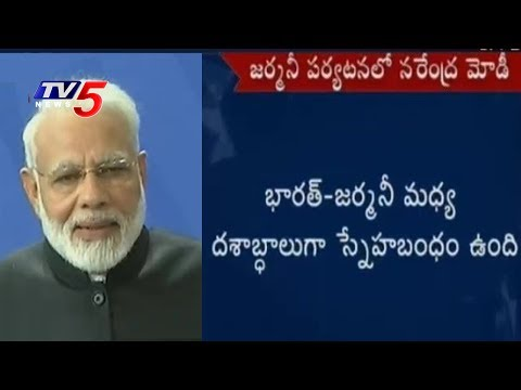 PM Narendra Modi Speech In Germany