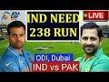 India Vs Pakistan Live Cricket - Asia Cup 2018   India Vs Pakistan Highlight
