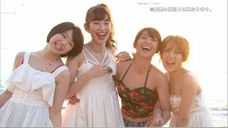 「AKB48海外旅行日記 ~ハワイはハワイ~」DVD告知映像 / AKB48[公式]