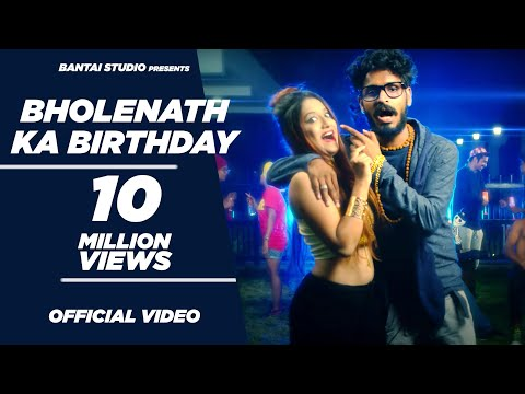 Video EMIWAY ft. RADNYI TYAGRAJ- BHOLENATH KA BIRTHDAY (OFFICIAL MUSIC VIDEO) 4K download in MP3, 3GP, MP4, WEBM, AVI, FLV January 2017