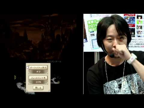 footage - Dengeki showed off some footage from Bravely Second during a TGS live stream today. http://nintendoeverything.com.
