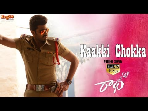 Kaakki Chokka Full HD Video Song | Radha | Sharwanand | LavanyaTripathi