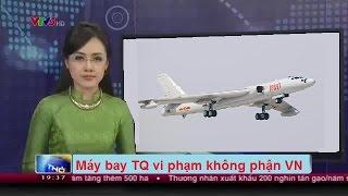 Quá Lắm Rồi! Trung Quốc chiếm Biển giờ cướp Kh...