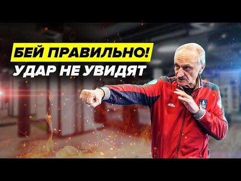 Техника СОВЕТСКОЙ школы бокса / Марк Мельцер