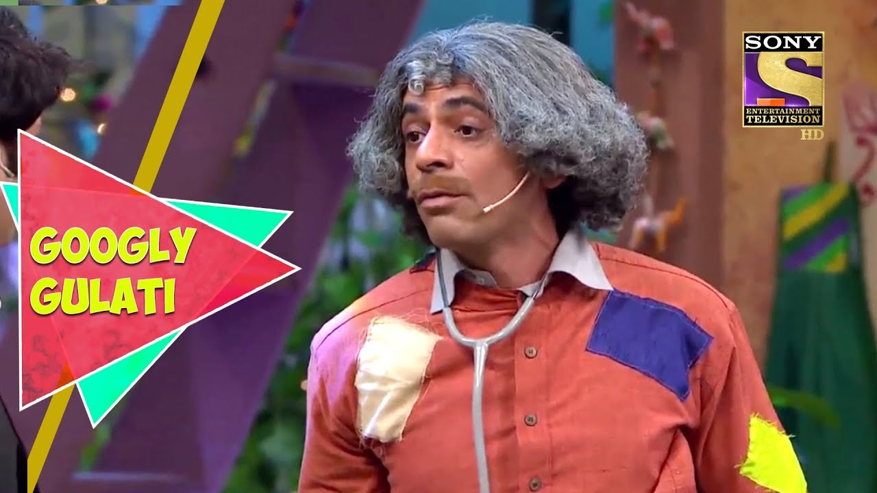 Dr. Gulati Turns Into A Beggar | Googly Gulati | The Kapil Sharma Show