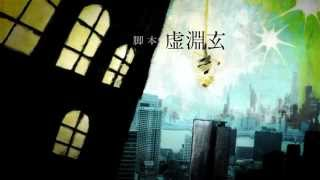 Nonton Puella Magi Madoka Magica Part 3 The Rebellion Story Trailer  Part 0 5  Film Subtitle Indonesia Streaming Movie Download