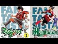 Chanathip チャナティップ ชนาธิป THE Fantasista in J league 漫画から選手