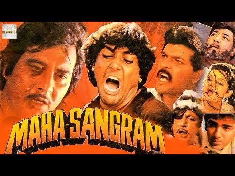 Maha Sangram (1990) Superhit Bollywood Movie | महा संग्राम | Vinod Khanna, Govinda, Madhuri