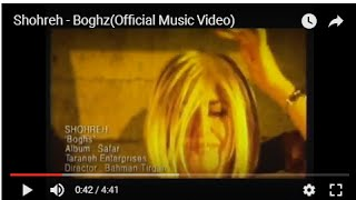 Boghz Music Video Shohreh Solati
