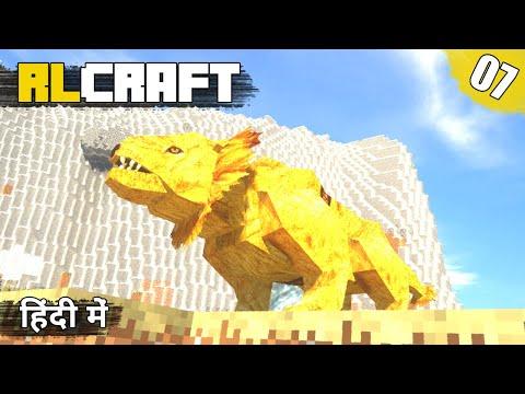 RL Craft #7 - Taming Lion (Feradon) & Killed Graboid Boss - Minecraft Java | in Hindi