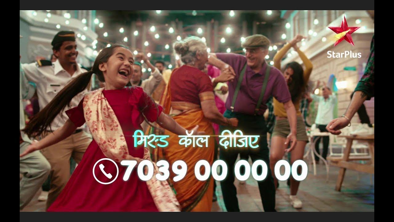 Kullfi Kumarr Bajewala | Make A Call To Kullfi