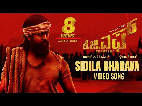 Sidila Bharava Full Video Song | KGF Kannada Movie | Yash | Prashanth Neel | Hombale|KGF Video Songs