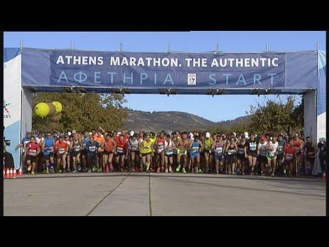 34ος Μαραθώνιος Αθήνας