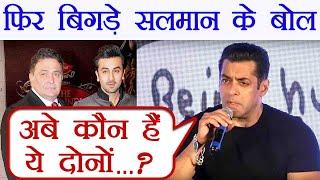 Video Sanju: Salman Khan REFUSES to Recognise Ranbir Kapoor & Rishi Kapoor | FilmiBeat MP3, 3GP, MP4, WEBM, AVI, FLV Oktober 2018