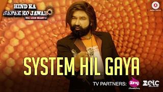 System Hil Gaya | Saint Dr MSG Insan | Hind Ka Napak Ko Jawab - MSG Lion Heart 2