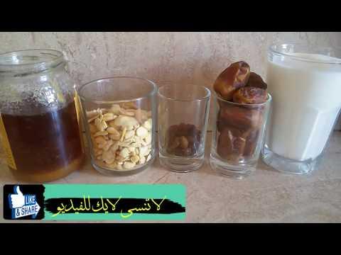 العرب اليوم - بالفيديو: حبوب مضمونة لزيادة الوزن 5 كيلو في الأسبوع