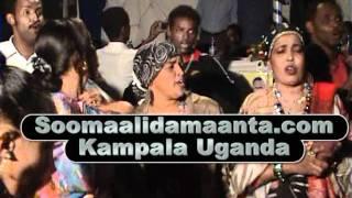 Kampala adaa i baday Ayaan Warsame