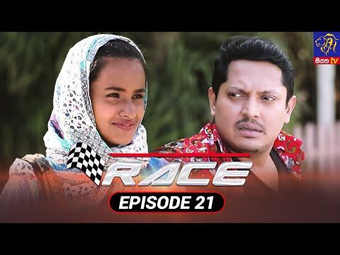 Race - රේස්   Episode 21   30 - 08 - 2021   Siyatha TV