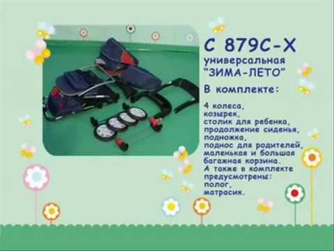 Прогулочная коляска Geoby C879C-X-R4LZ