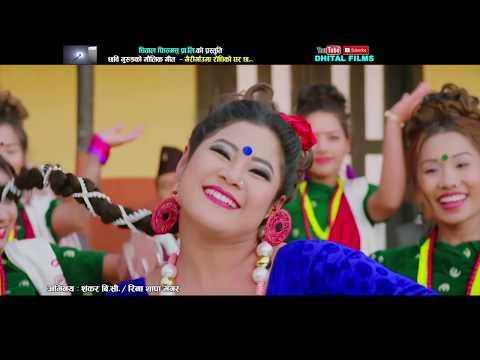 (गैरीगाँउमा रोधीको  घर || New Nepali Typical Lok song 2075, 2019 || Chhabi Gurung & Muna Thapa Magar - Duration: 12 minutes.)