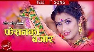 Fashionko Bajar - Anurag Sunar & Maya BC