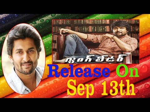Nani's Gang Leader Movie Release on Sep 13th Review,Vizagvision...