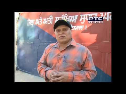 Nabha Jail Prisoners Escape Incident | Special Report | PTC News