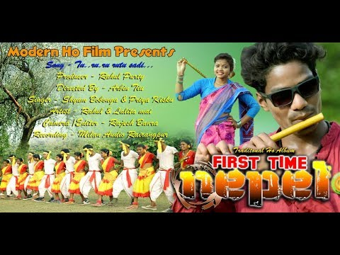 "First Time Nepel ""Ho"" Album Promo Song...Tu..ru..ru..Rutu Sadi Tana..."