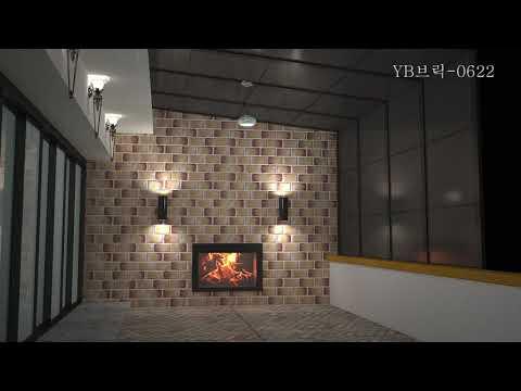 다윗스톤 영상 (3D체험- 74)