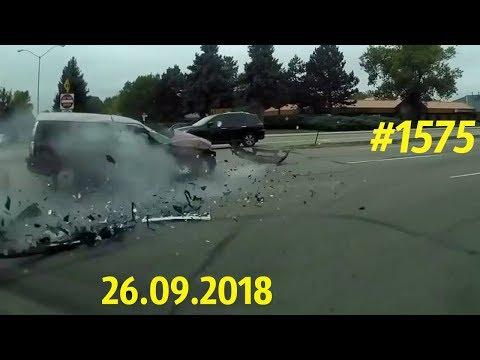 Новая подборка ДТП и аварий за 26.09.2018.