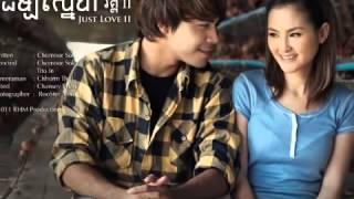 Video Kom Denh Bong Pel Oun Lombak កុំដេញបងពេលអូនលំបាក MP3, 3GP, MP4, WEBM, AVI, FLV Desember 2017