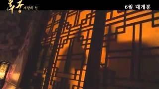 Nonton  Korea  The Concubine  2012    Babu Kolachi Film Subtitle Indonesia Streaming Movie Download