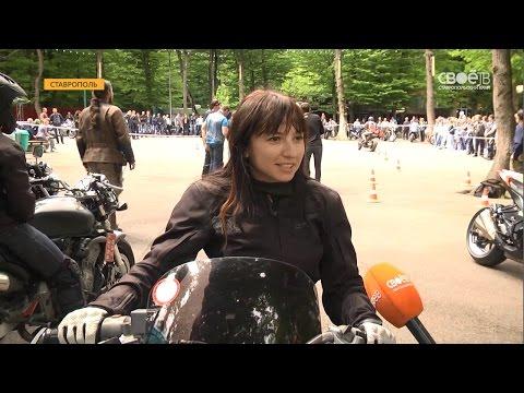 День мотобезопасности отметили в парке Победы